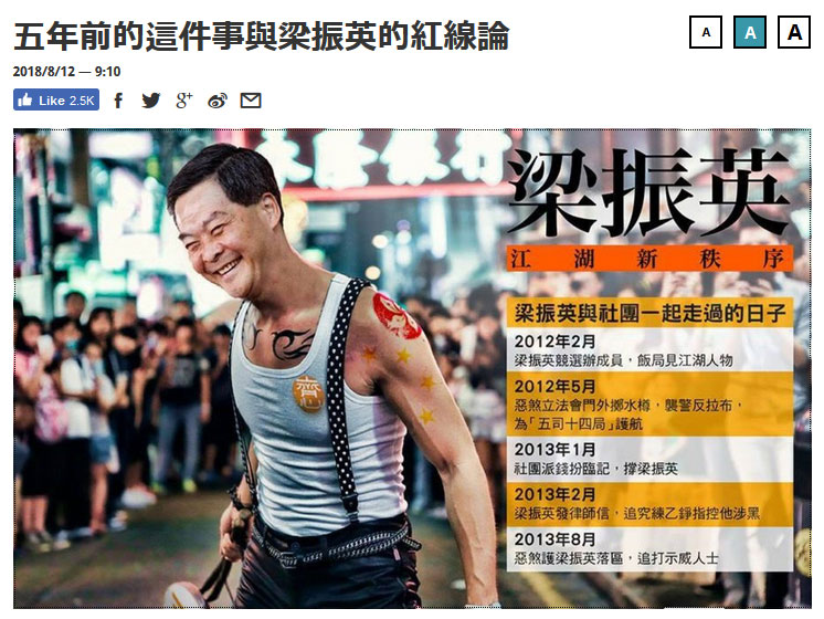 https://www.rfa.org/mandarin/yataibaodao/gangtai/cp-08162018092532.html/M0816CPX-Photo.jpg/@@images/image
