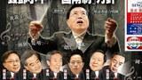 香港议员批评京官借人大释法加剧乱港