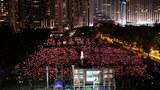 香港12万5千人烛光悼念六四死难者。(陈槃摄影)