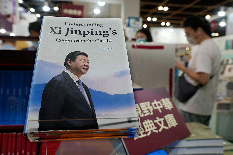 国安法下香港书展变成中共大外宣展场 — 普通话主页