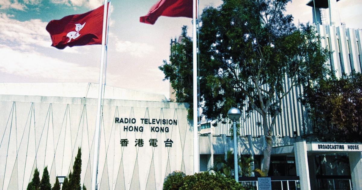 香港电台(PCCW Solutions@pccwsolutions )