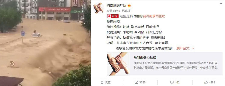 """前政协刘梦熊 : 香港人""""哀莫大于心死"""" 无心顾及中国灾情 — 普通话主页"""