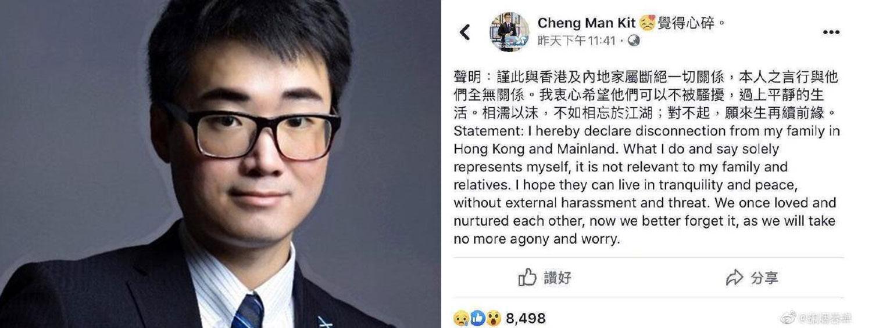2020年1月9日晚上,郑文杰在个人社交帐户发表声明,宣布与香港及中国大陆的家属断绝一切关系。(脸书图片)
