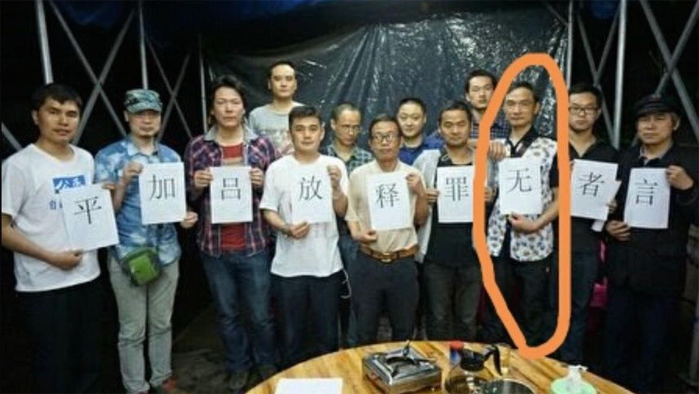 湖南网民周再强(右三)因声援反送中被刑事拘留。(民生观察)