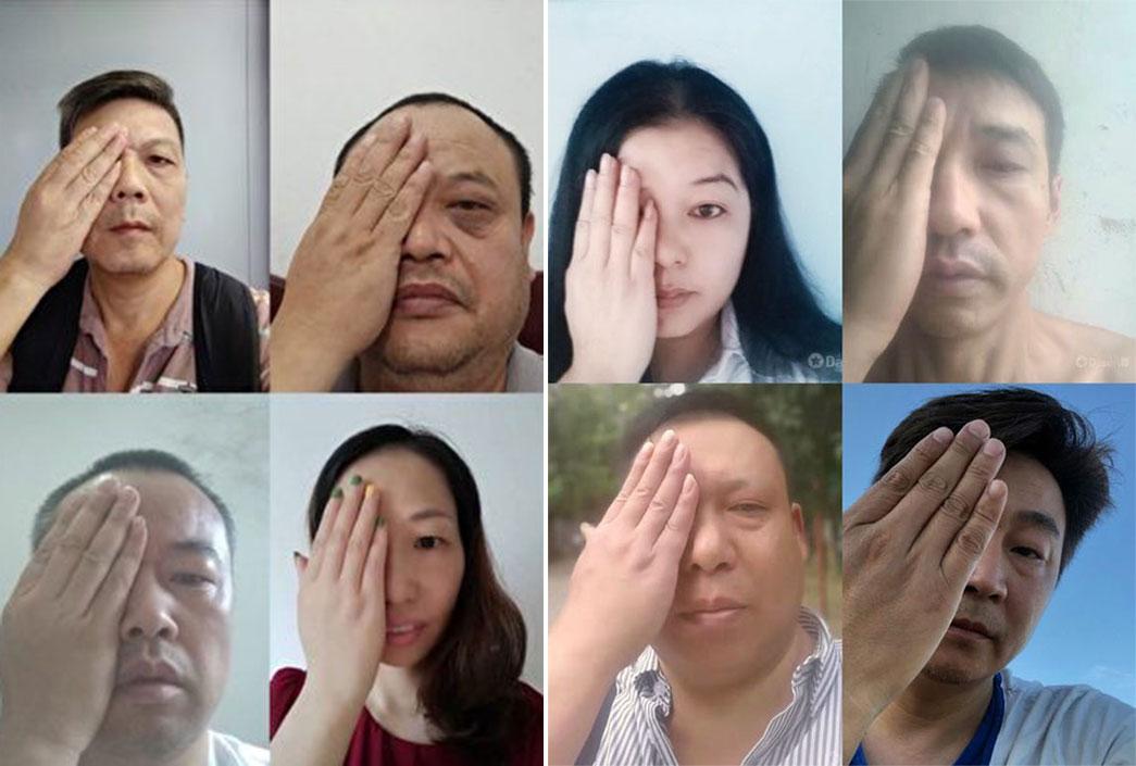 湖南株洲已有二十多人因捂右眼自拍遭警察约谈。(图源:陈思明推特)