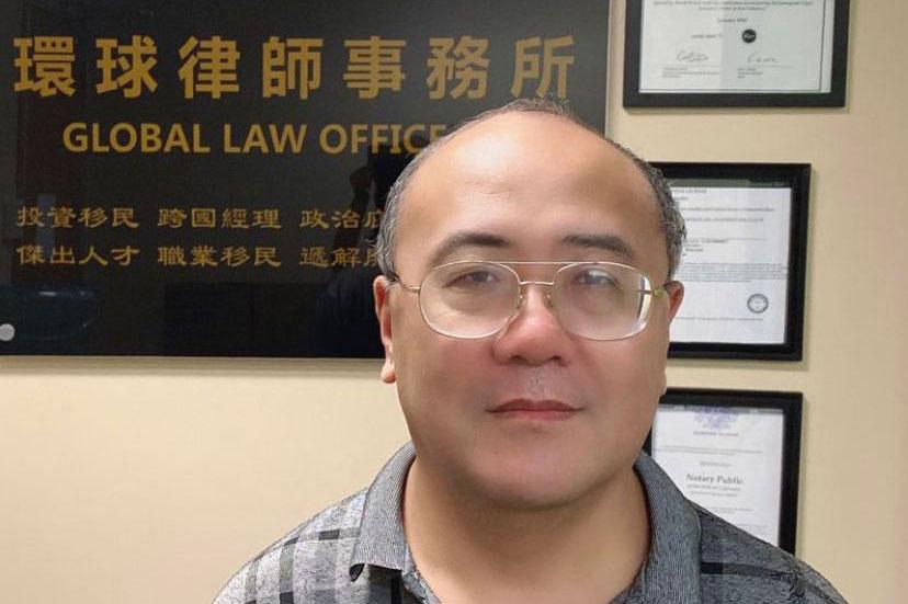 郑存柱目前在洛杉矶一家律师行担任移民顾问。 (郑存柱独家提供, 拍摄日期不详)