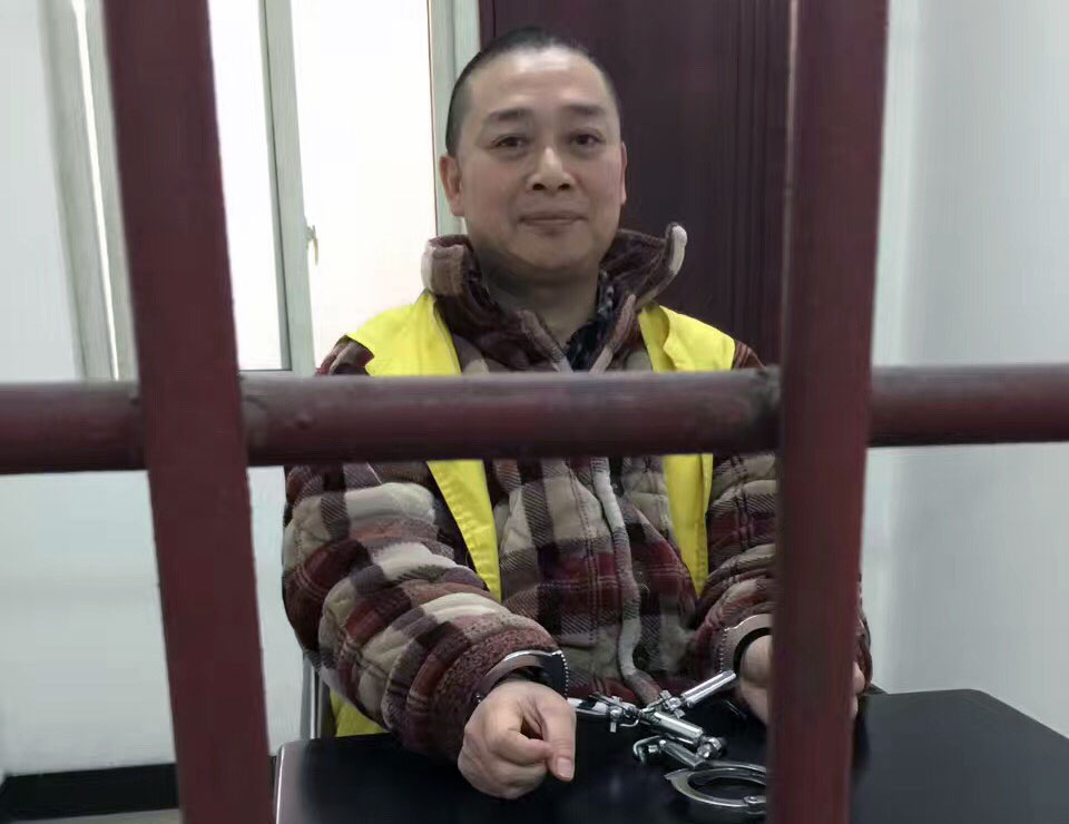 资料图片:维权人士陈云飞。(图源:中国人权网)