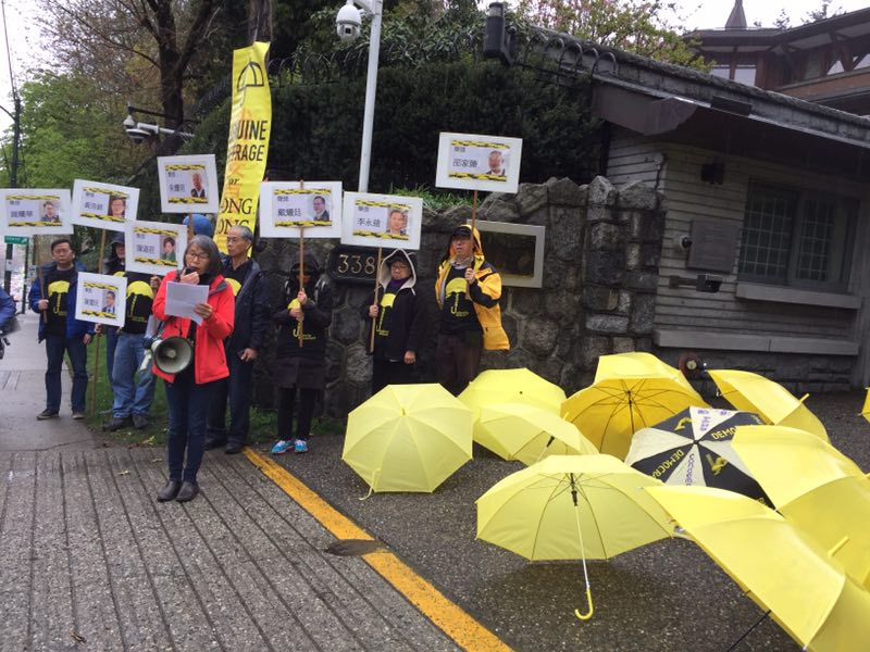 2019年4月13日,加拿大从东岸到西岸,包括港加联丶温哥华支联会等团体发起声援占中九子丶反对《逃犯条例》修订的抗议集会活动,以支持香港的民主运动。(记者柳飞)