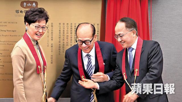 中联办主任王志民(右起)和李嘉诚和林郑月娥在一起。(苹果日报)