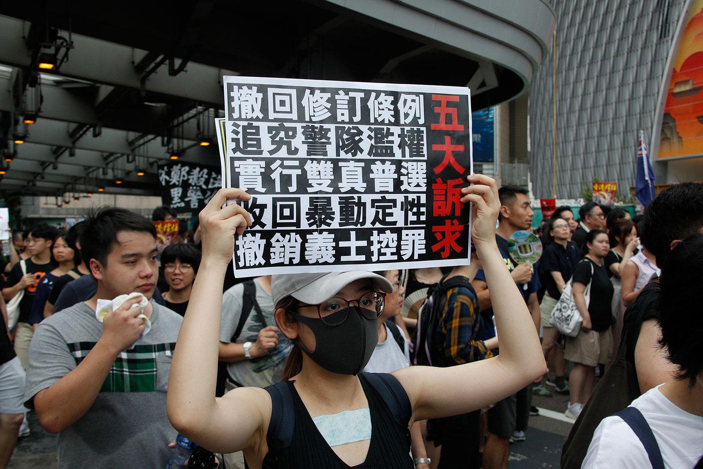 资料图片:2019年7月7日,香港反送中大游行。(美联社)