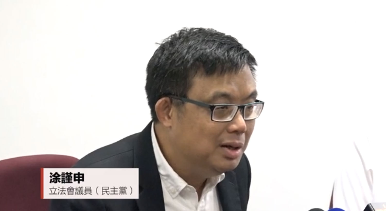 民主派立法会议员涂谨申在记者会上。(视频截图/香港电台)