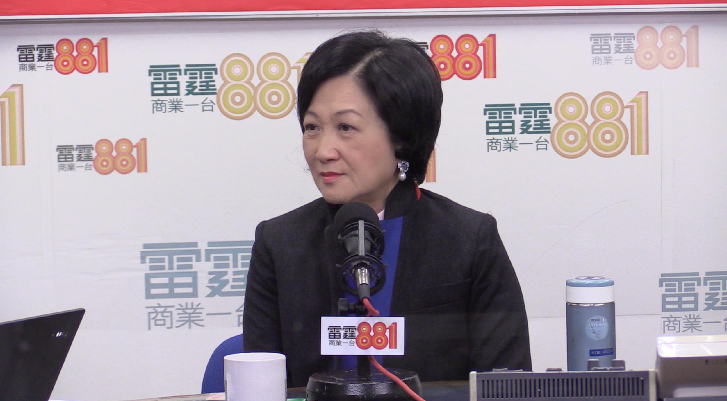 亲北京的立法会议员叶刘淑仪(RFA资料图/王四维拍摄)