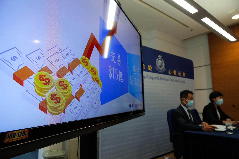 2020年9月10日,香港警察在香港警察總部新聞發佈會宣佈,15人涉嫌操控壹傳媒股價被捕。(AP)