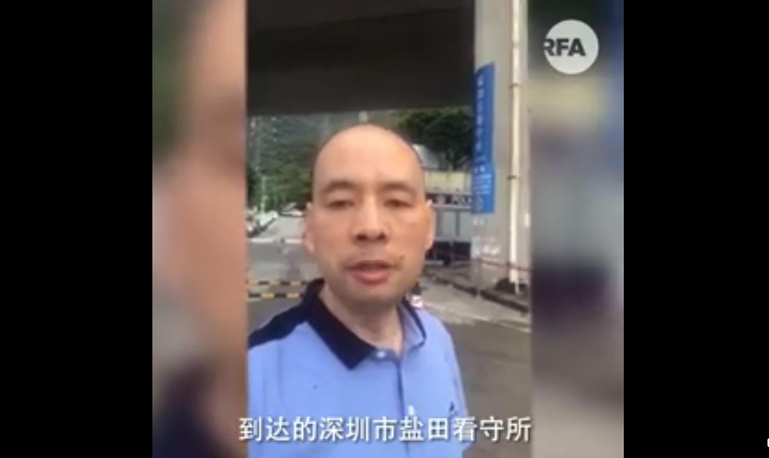 律师卢思位到深圳盐田看守所试图会见其中一名偷渡港人,但徒劳无功。 (视频截图)