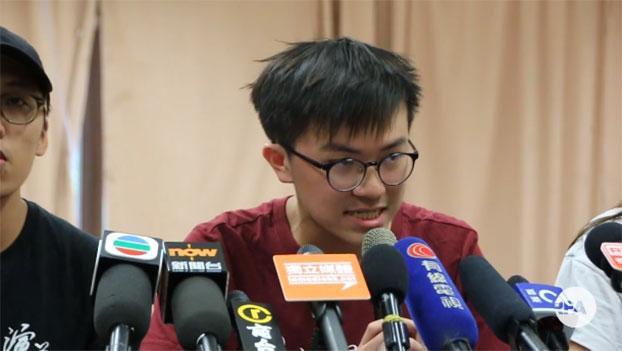 香港中文大学学生会主席苏浚锋(视频截图/RFA)