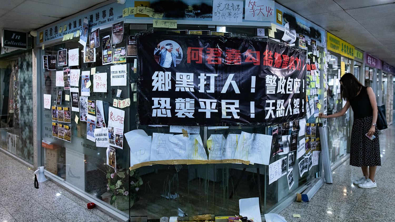 """香港元朗7月21日发生大批白衣人殴打市民的暴力事件后,事前曾与白衣人握手并称对方为""""英雄""""的立法会议员何君尧成为众矢之的.图为2019年7月22日,香港建制派议员何君尧办公服务处狼藉被砸。(法新社)"""