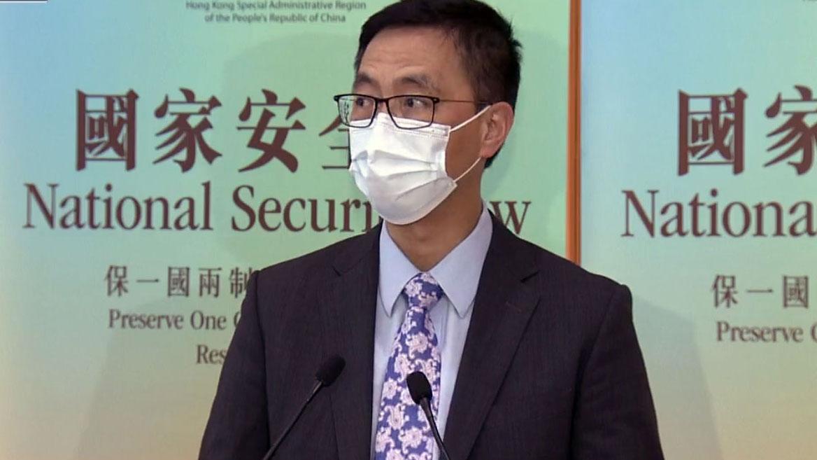 香港教育局局长杨润雄(脸书视频截图)