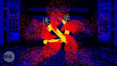 李克強和汪洋有關香港的描述出現差異  引發聯想