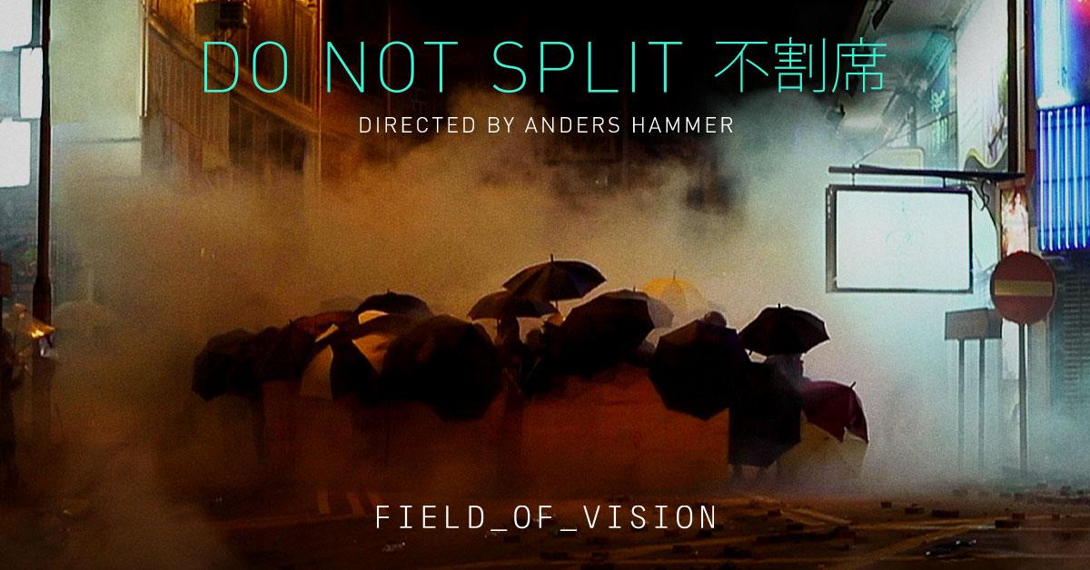 """香港""""反送中""""运动《不割席》(Do Not Split)纪录片海报。(推特图片/@andershammer)"""