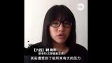 香港鄒幸彤再次被捕   報告說香港人權狀況迅速惡化