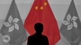 美國製裁七名涉港中方官員  並對美企發出警示
