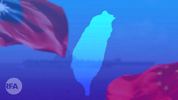 中国即将武统台湾?专家:无此迹象