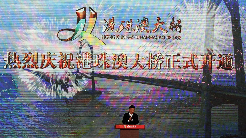2018年10月23日,中国国家主席习近平出席珠港澳大桥开通典礼。(美联社)