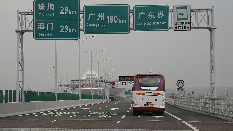 珠港澳大桥。(美联社)