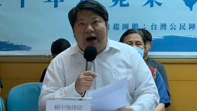 经济民主连合召集人赖中强呼吁蔡总统把共同体领土写进新宪法。(记者 黄春梅摄)