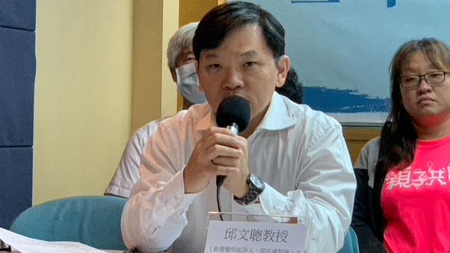 中央研究院法律研究所副研究员邱文聪说明对修宪委员会的期待。(记者 黄春梅摄)