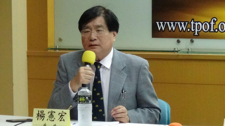 台湾关怀中国人权联盟理事长杨宪宏。(资料照)