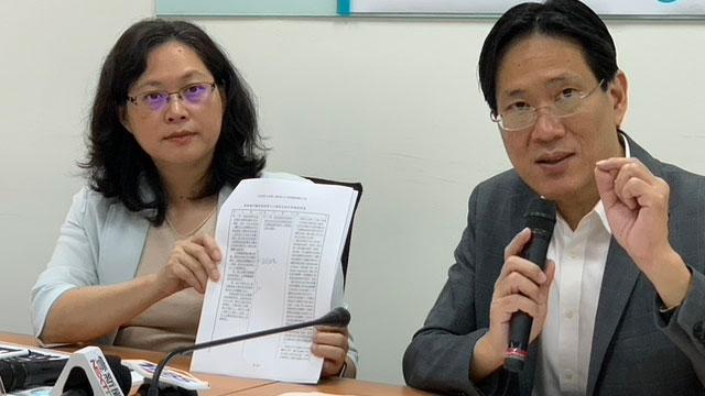 """台湾民众党召开记者会要求援助港人""""法制化""""。(记者 黄春梅摄)"""