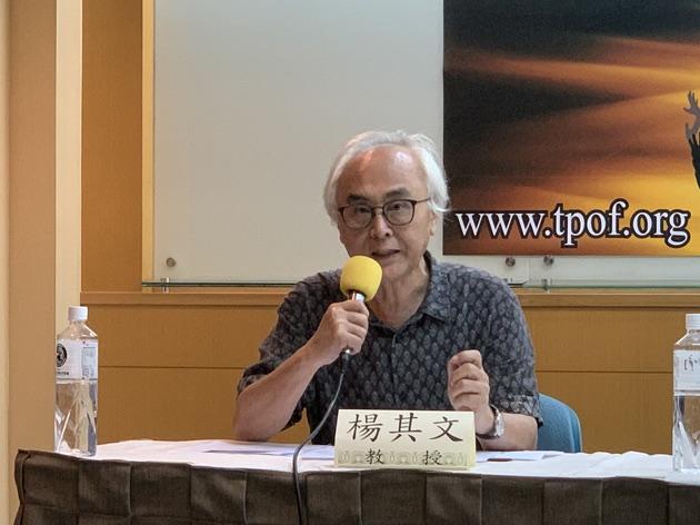 台艺大教授杨其文认为,韩国瑜不够用功、在重大议题装迷糊。(记者 黄春梅摄)