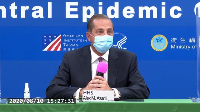 美国卫生部长阿札举行来台首场记者会。(台湾疾管署提供)