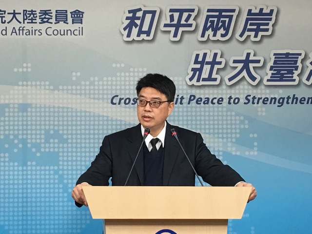 """陆委会发言人邱垂正指控""""南海战略态势感知""""计划散布不实讯息。(资料照)"""