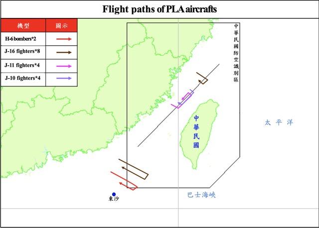 台湾国防部揭露18架共机扰台。(国防部提供)