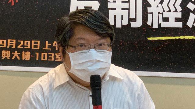 经民连智库召集人赖中强呼吁不该拘泥港资非中资。(记者 黄春梅摄)
