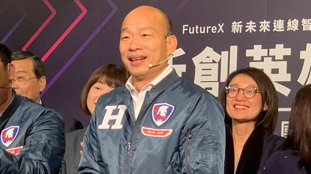 国民党总统候选人韩国瑜出席《新创英雄会》,会后回应罢免案。(记者 黄春梅摄)