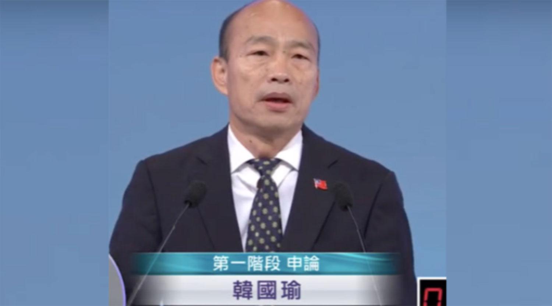 2020台湾总统选举的三位候选人:民进党的蔡英文、国民党的韩国瑜和亲民党的宋楚瑜于周日(2019年12月29日)进行唯一一场电视辩论。(视频截图