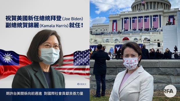 1979年以来首次! 台湾驻美代表受邀出席美国总统就职典礼