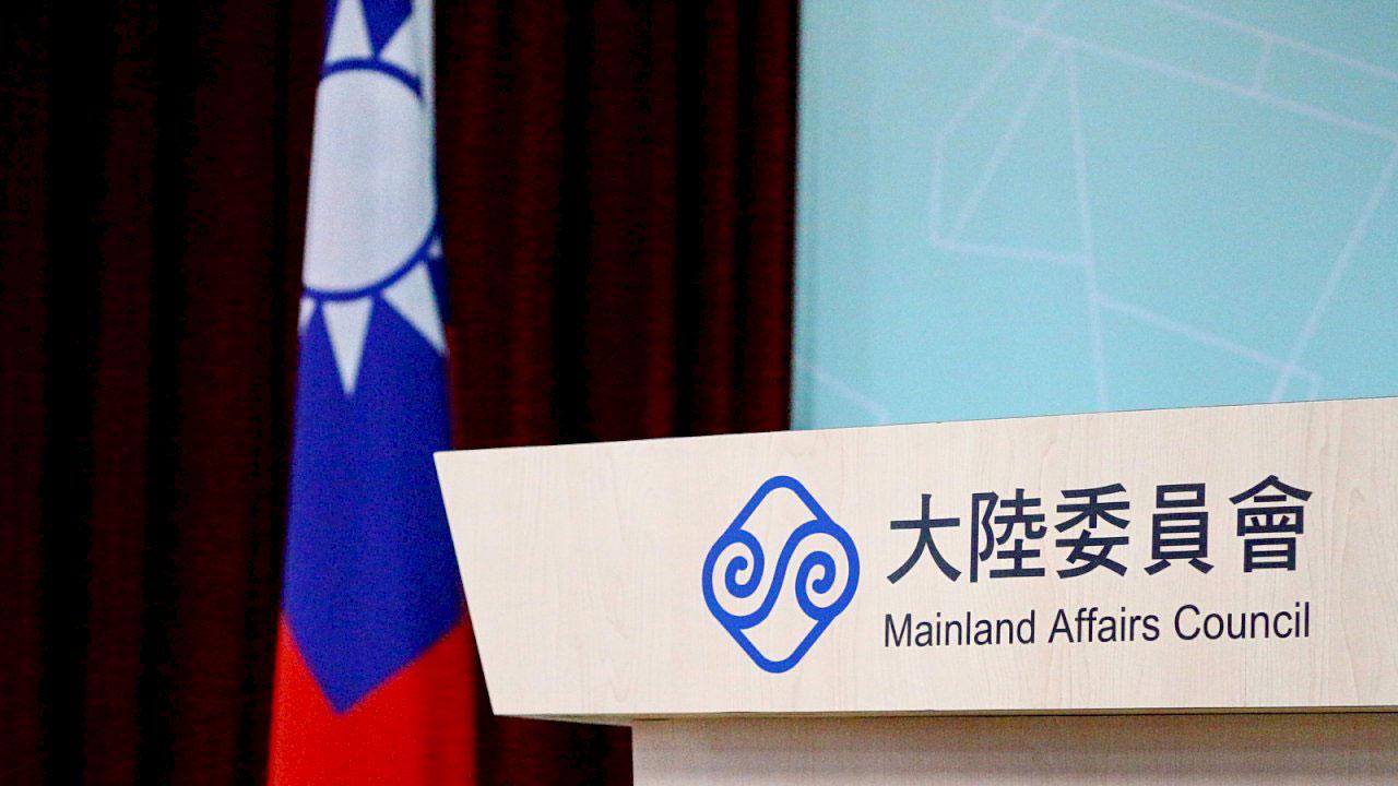 """回应李克强重申""""一个中国原则""""的对台政策,台湾陆委会:坚定捍卫国家主权与台湾民主自由。(RFA资料照)"""