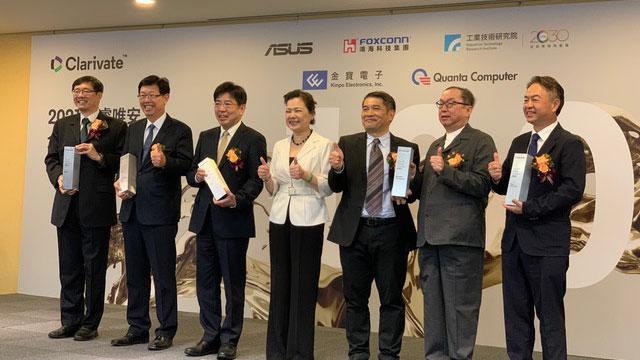 台湾今年有5家入选2021科睿唯安全球百大创新机构。(记者 黄春梅摄)