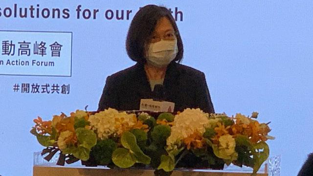 台湾总统蔡英文提出,台湾在2050年达到净零排放目标。(记者 黄春梅摄)