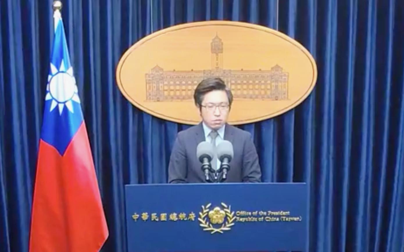 台湾总统府发言人张惇涵(总统府脸书截图)