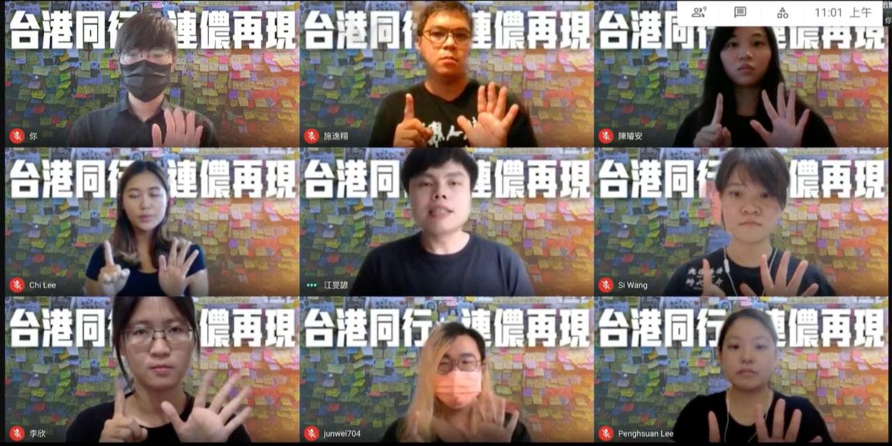 """台湾公民团体发起台港同行、连侬再现活动,参与者比出""""五大诉求、缺一不可""""手势。(截图自台湾撑香港阵线脸书直播)"""