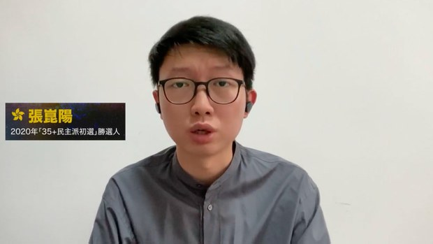 6.9香港反送中抗争2周年 张昆阳吁阻拦习近平连任