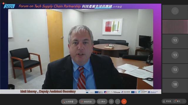 美国国务院助理次卿莫瑞(Matt Murray )说明美国将结盟强化供应链。(截图自全球供应链合作论坛)