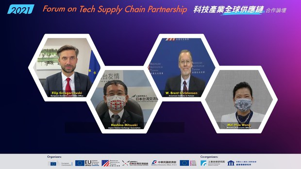 美台日欧科技产业结盟 强化供应链韧性