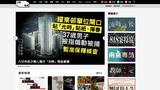 香港《立場新聞》清場 六董事辭職、評論下架、清算員工年資