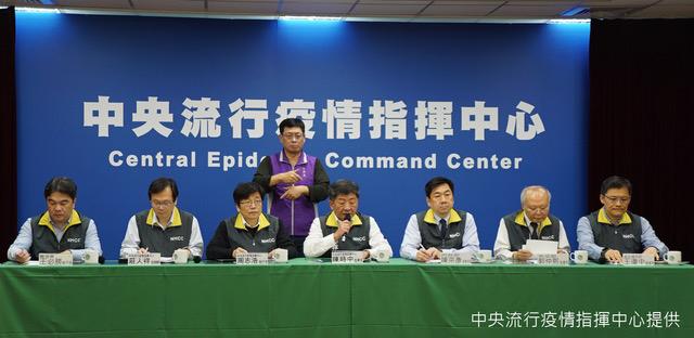 中央流行疫情指挥中心指挥官陈时中召开记者会。(疾管署提供)